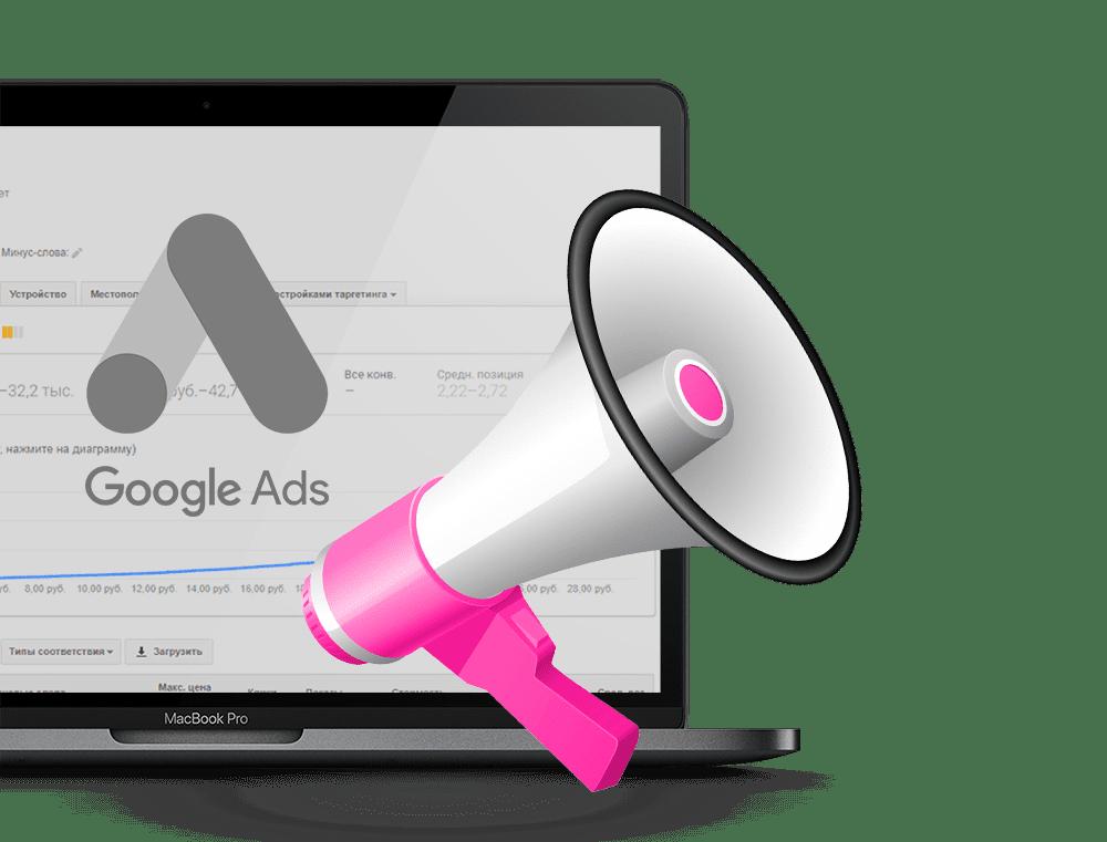 реклама сайтов